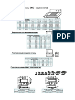 SMD_dim.pdf