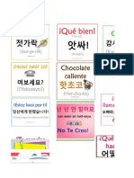Coreano Flash Cards