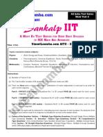 IIT JEE All India Mock Test Series Test 2