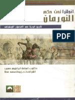 انجلترا تحت حكم النورمان - د. أسامة إبراهيم حسيب ، المكتب العربي للمعارف ، الطبعة الأولى 2008م.pdf