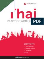 ThaiPOD101 - Writing are the learn Thai