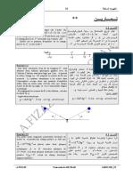 Electrostatique_EXO_Enoncées_Fr.pdf