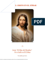 Jesús El Cristo en El Zohar