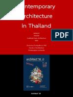 Contemporary Thai Arch