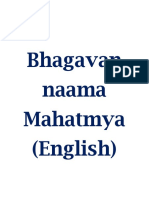 Bhagwan Naam Mahatmya
