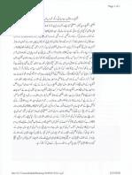 Aurat Par Tashadud |/Woman PunishmenT 13783