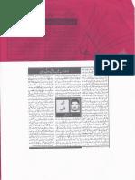 Aqeeda Khatm e Nubuwwat AND NOJWAN 13786
