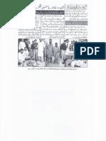 Aurat Par Tashadud |/Woman PunishmenT 13797