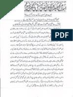 Aqeeda Khatm e Nubuwwat AND ISLAM-Pakistan-KAY-DUSHMAN 13809
