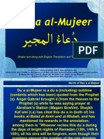 DUA-E-MUJEER-ARABIC-ENGLISH-TRANSLITERATION.pdf
