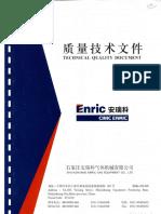 ENRIC 18G580A-5