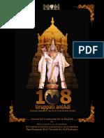 108_thiruppathi_andadi