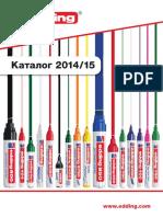 Маркеры Edding Katalog 2014-15-Rus