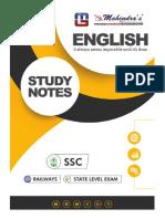 study-notes-ssc-eng-16-01-2019.pdf