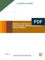 modelo servicio al ciudadano