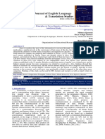 """Grice""""s Cooperative Principles in News Reports of Tehran Times- A DescriptiveAnalytical Study"""