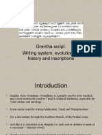 Learn Grantha Script