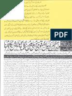 Aqeeda Khatm e Nubuwwat AND ISLAM-Pakistan-KAY-DUSHMAN 13881