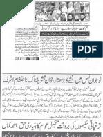 Aqeeda Khatm e Nubuwwat AND ISLAM-Pakistan-KAY-DUSHMAN 13883