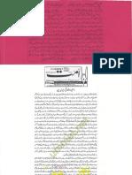 Aqeeda Khatm e Nubuwwat AND ISLAM-Pakistan-KAY-DUSHMAN 13894