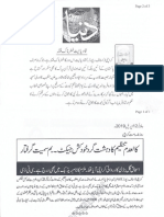 Aqeeda Khatm e Nubuwwat AND ISLAM-Pakistan-KAY-DUSHMAN 13896