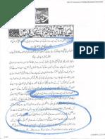 ISLAM-Pakistan-KAY-DUSHMAN 13898