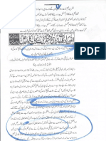 Aqeeda Khatm e Nubuwwat AND ISLAM-Pakistan-KAY-DUSHMAN 13911