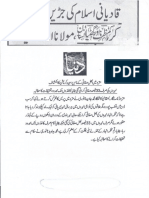 Aqeeda Khatm e Nubuwwat AND ISLAM-Pakistan-KAY-DUSHMAN  13920