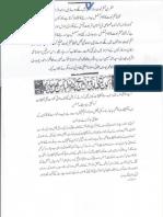 Aqeeda Khatm e Nubuwwat AND ISLAM-Pakistan-KAY-DUSHMAN  13921