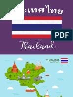 Thai Music.pptx
