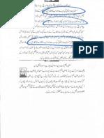 Aqeeda Khatm e Nubuwwat AND ISLAM-Pakistan-KAY-DUSHMAN  13924