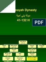 Umay Yah1