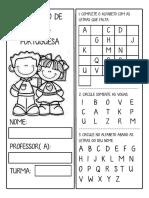 Avaliação de Língua 1 Ano Reforço Escolar