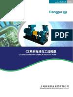 Manual Seawater Pump CZ (Industrial Pump)