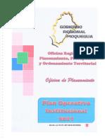 Plan Operativo Institucional 2017(1)