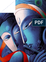 1 Lord Sri Krishna Dhananjay Mukherjee