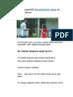 Bangla gaan lyrics song.docx