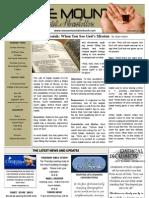 Volume 9, Issue 7, September 19, 2010
