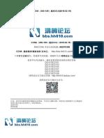 CCNA 200-125 V3.0 2019.02.19 Dumps