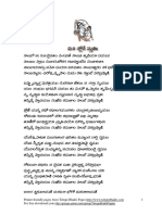 Dasasloki.pdf