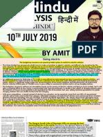 10 JULY TH Analysis