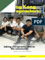 香港脊醫 Hong Kong Chiropractors September 2019