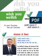 CNT Marketing Plan of Vestige - Hindi  - Call - 9810065732