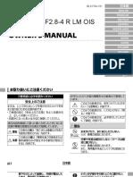 lens_fx18-55_manual_01.pdf