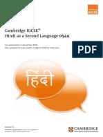 Hindi Syllabus