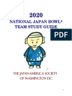 Official 2020 JB Study Guide (4)