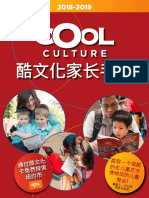 Chn Family Guide