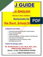 12th English Study Materials