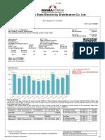 LT E mscb-Bill augest.pdf