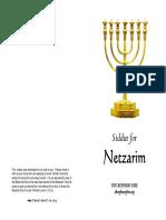 Messianic Siddur Booklet